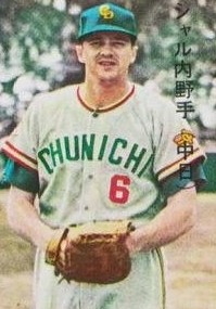 Jim Marshall starred for three seasons in Japan (1963-65)